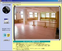 nyuji_05_01_img-02